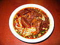 Yong Kang Beef Noodle 1.jpg