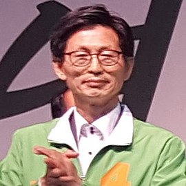 Yoo Key-sang preliminary candidate for Mayor of Gochang (cropped).jpg