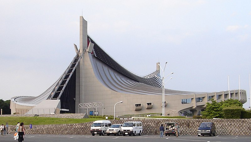 File:Yoyogi Gymnasium.jpg