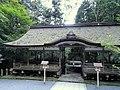 Yuki-jinja (Kurama-dera) - DSC06747.JPG