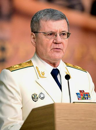 Prosecutor General of Russia - Image: Yuriy Chaika (2017 01 11)