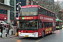 Yutong double decker bus at ZZH 20190320.jpg