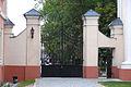 Zespół seminaryjny brama - Janów Podlaski powiat bialski woj. lubelskie ArPiCh A-202.JPG