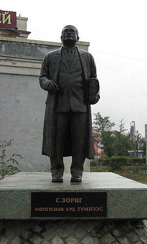 Mongolian Revolution of 1990 - A monument to pro-democracy leader S. Zorig, assassinated in 1998