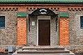 !fotokolbin Дом причта Иннокентьевской церкви 1.jpg