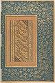 """""""Portrait of Raja Bikramajit (Sundar Das)"""", Folio from the Shah Jahan Album MET DP246527.jpg"""