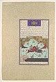 """The Sixth Joust of the Rooks- Bizhan Versus Ruyyin"", Folio 343r from the Shahnama (Book of Kings) of Shah Tahmasp MET DP107203.jpg"