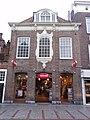 's-Hertogenbosch Rijksmonument 21604 Hinthamerstraat 55.JPG