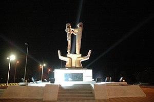(المدخل الجنوبي لمدينة أسيوط - مصر) - (Assiut Southern Entrance - Egypt).JPG