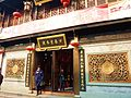 ·˙·ChinaUli2010·.· Hangzhou - panoramio (342).jpg