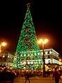 Árbol navideño luminoso en Madrid 03.jpg
