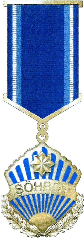 Shohrat Order - Image: Şöhrət ordeni (Azərbaycan)