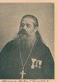 Živko S. Branković.pdf