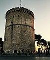 Θεσσαλονίκη Λευκός Πύργος.jpg