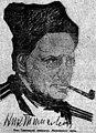 """Агитпортрет """"полковник Тимановский"""" Газета Донская волна 1918 г..jpg"""