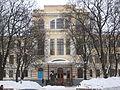 Артема 44 фасад Бекетов1916.JPG