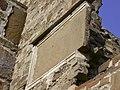 Архітектурно-археологічний комплекс-Судацька фортеця. 034.JPG