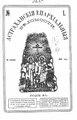 Астраханские епархиальные ведомости 1915, №01-08.pdf
