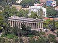 Афины. Храм Гефеста - panoramio.jpg