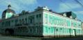 Банк Волжско-Камский.png