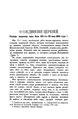 Беляев А.Д. О соединении церквей. Разбор энциклики папы Льва XIII от 20 июня 1894 года. (БВ. 1896. №1).pdf
