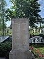 Братська могила радянських воїнів, с. Веселий Поділ 02.jpg