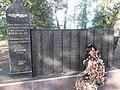 Братська могила радянських воїнів і пам'ятний знак воїнам-землякам Яреськи 02.jpg