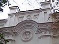 Будинок вчителя танців Жемшерова (Житловий будинок) 01.JPG