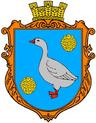 Великосілля (Старосамбірський район) герб.png