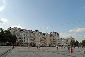 Old Kiev - Saint Sophia Square in Old Kiev