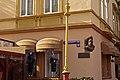 Вул. Бачинського, 2 P1300692.jpg