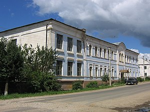 Belsky District, Tver Oblast - Women's College, Belsky District