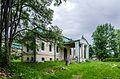 Главный дом усадьбы Чукавино.jpg