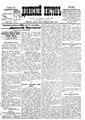 Двинский листок №084 (1901).pdf
