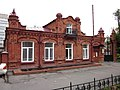 Дом Е.Г. Иконниковой по ул. Чаплыгина, 36 Новосибирск 3.jpg