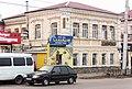Дом Милованова (1).jpg