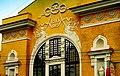 Дом Офицеров Красноярского гарнизона (деталь фасада). - panoramio.jpg