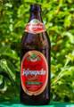 Зајечарско пиво амбалажа.png
