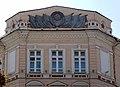 Здание управления московско-киевско-воронежской железной дороги (фрагмент фасада) Курск ул. Добролюбова 5 (фото 3).jpg