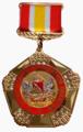 Знак отличия «За заслуги перед Воронежской областью» с колодкой.png
