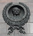 Иркутск. Памятник Александру III 3.JPG