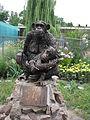 Київський зоопарк пам'ятка.JPG