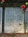 Кобона, воинский мемориал, плиты06.jpg
