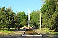 Константиновка. Памятник погибшим воинам Интернационалистам 6.jpg