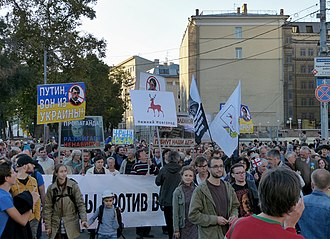 2014 anti-war protests in Russia - Protests in Moscow, 21 September 2014