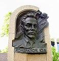 Меморіальна дошка на честь вченого ракетобудівника Ю.В.Кондратюка. PIC 0938.JPG