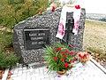 Меморіальний знак пам'яті жертв голодомору, смт Кегичівка.jpg