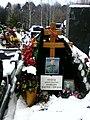 Могила генерала армии Константина Кобца.jpg