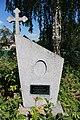 Могила радянського воїна, село Ільківці.jpg