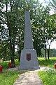 Могили учасників громадянської війни у Хоролі.jpg
